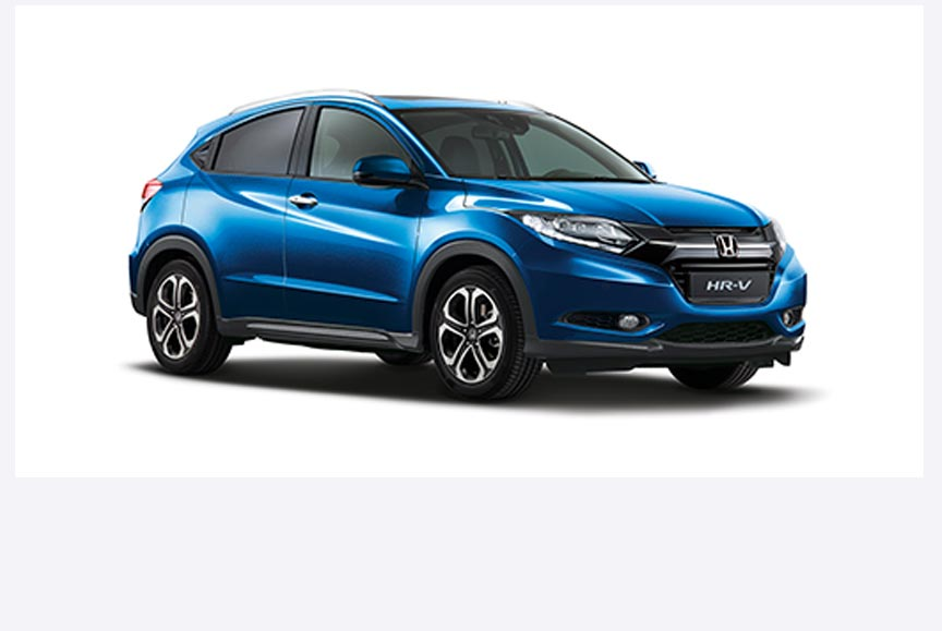 Honda HR-V - Available in Brilliant Sporty Blue